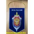 Вымпел с эмблемой Управления радиоконтрразведки ФСБ России