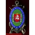 Нагрудный знак Пограничное управление ФСБ России по Республике Крым