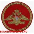 Нарукавный знак Министра обороны России