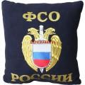 Подушка с эмблемой ФСО России