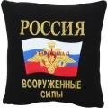 Подушка с эмблемой Вооруженных сил России