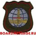 Шеврон Управление внешних сношений Министерства обороны