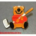 Значок Медведь с хокейной клюшкой