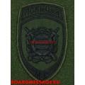 Полевой шеврон сотрудников подразделений МВД по охране общественного порядка