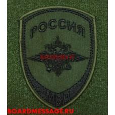 Полевой шеврон сотрудников МВД внутренняя служба