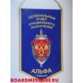 Вымпел с эмблемой РОСН УФСБ России по Хабаровскому краю