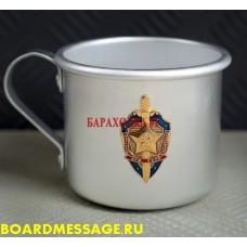 Алюминиевая армейская кружка с эмблемой КГБ СССР