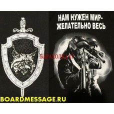 Футболка с эмблемой СОБРа Рысь Росгвардии