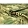 Камуфлированная ткань Мох