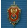 Нагрудный знак Клинический санаторий Кратово ФСБ России