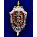 Нагрудный знак УФСБ РФ по Балтийскому флоту и ВКО