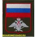 Нарукавный знак принадлежности к Военной полиции приказ 300