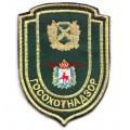 Нашивка на рукав Охотнадзор Нижегородской области