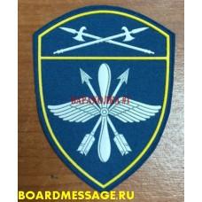 Шеврон авиационных воинских частей Уральского округа ВНГ