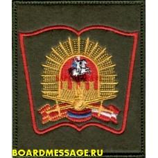Шеврон МосВОКУ офисный приказ 300