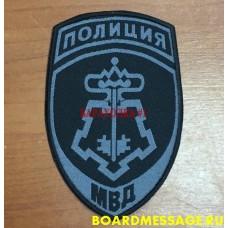 Шеврон сотрудников спецполка полиции МВД России