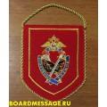 Вымпел с эмблемой ГУУР МВД России