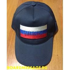 Кепка Россия с триколором