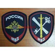Комплект жаккардовых шевронов МВД