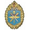 Нагрудный знак отличия офицеров Командования дальней авиации