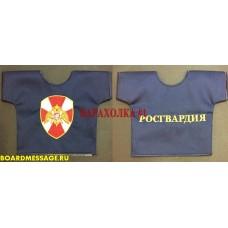 Рубашка-сувенир для бутылки Росгвардия
