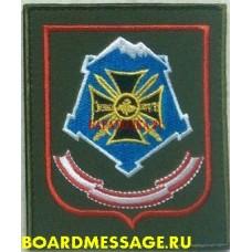 Нарукавный знак военнослужащих Южного военного округа приказ 300