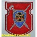 Шеврон военной полиции ЮВО красный фон