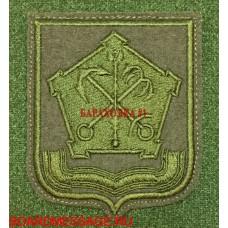 Шеврон Западного военного округа полевой с липучкой