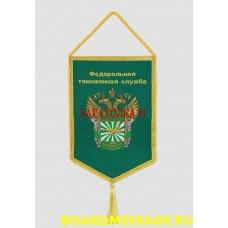 Вымпел с эмблемой Домодедовской таможни