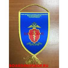Вымпел с эмблемой ГУНК МВД России