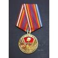Юбилейная медаль 100 лет ВЛКСМ