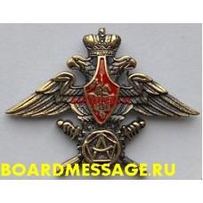 Фрачный значок с эмблемой Военных представителей МО РФ