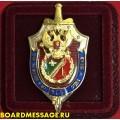 Нагрудный знак 50 лет Отделу УФСБ РФ по Москве и МО в Зеленоградском АО