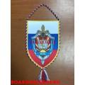 Вымпел Академии ФСБ России