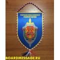 Вымпел с эмблемой управления ФСБ РФ по Москве и Московской области