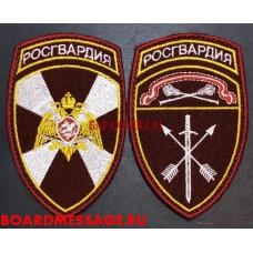 Комплект нашивок воинские части оперативного назначения ЦО ВНГ с липучкой