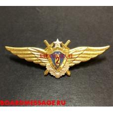 Нагрудный знак ВКС штурман 2 класса