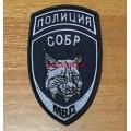 Шеврон Полиция СОБР Рысь с липучкой