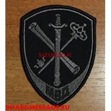 Шеврон черного цвета для сотрудников МВД внутренняя служба обеспечение