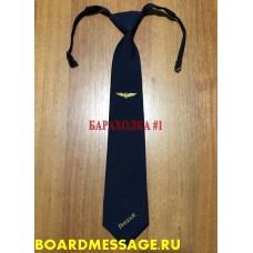 Форменный галстук учащихся Московского колледжа железнодорожного транспорта