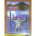 Книга Марины и Сергея Дьяченко Казнь