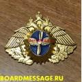 Кокарда Федеральной аэронавигационной службы
