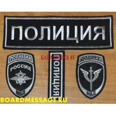 Комплект нашивок сотрудников спецполка МВД РФ