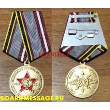 Медаль 80 лет Ульяновскому училищу связи