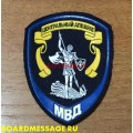 Нашивка центральный аппарат МВД юстиция