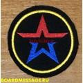 Нашивка с липучкой на военную форму Звезда