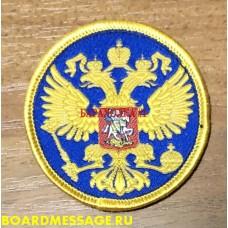 Нашивка с липучкой Герб России