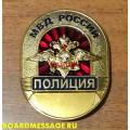 Нагрудный знак сотрудников полиции МВД России