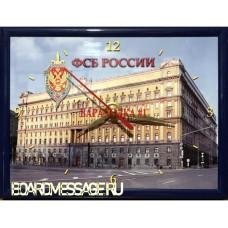Настенные часы ФСБ России