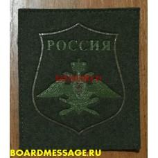 Полевой шеврон Воздушно-космических сил России